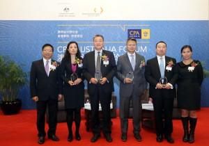 Panel 2 group photo-CPA forum Beijing