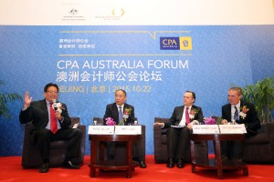 Panel discussion-CPA forum Beijing
