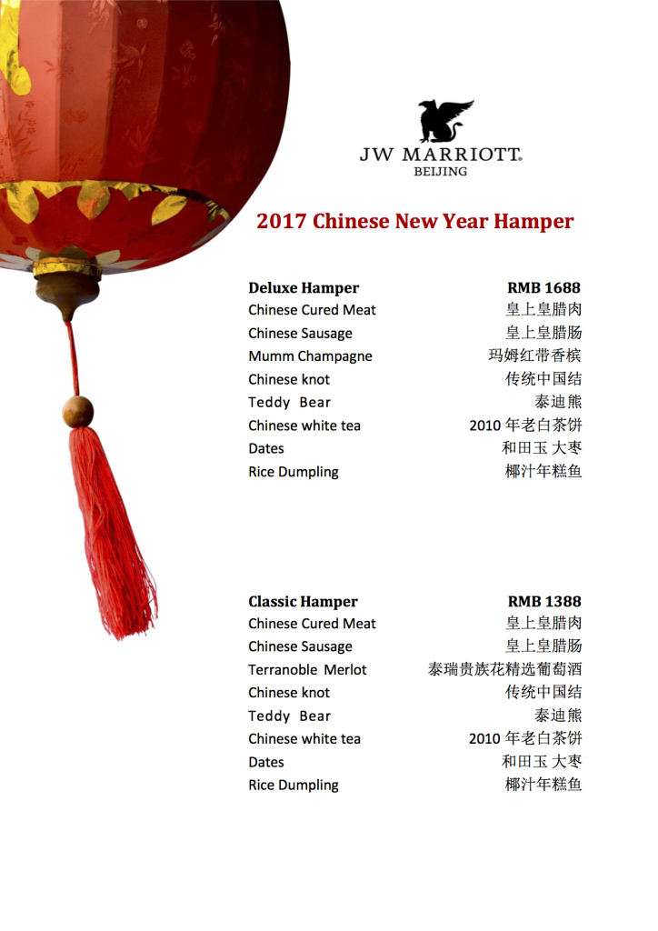 JW Marriott Hotel -Chinese new year hamper PNG