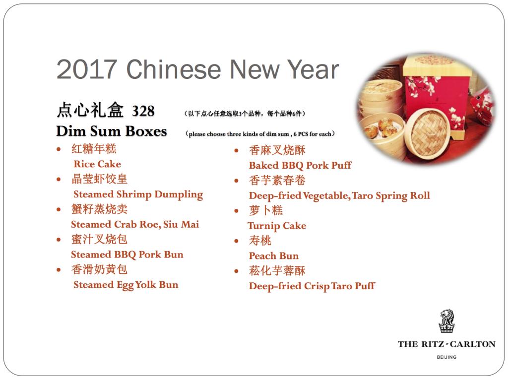 Ritz Carlton, Beijing -Chinese New Year 1