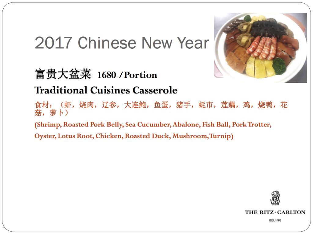 Ritz Carlton, Beijing -Chinese New Year 2