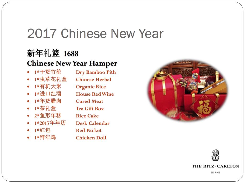 Ritz Carlton, Beijing -Chinese New Year