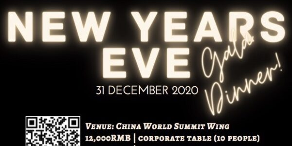 2020 New Years Eve Poster cropped